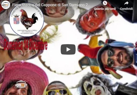 Fiera Storica del Cappone di San Damiano 2014 - Spot